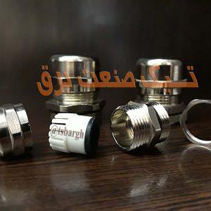 گلند کابل برق فلزی و پلاستیکی