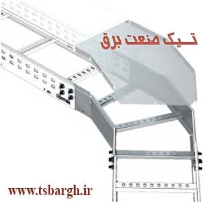 زانو نردبان کابل