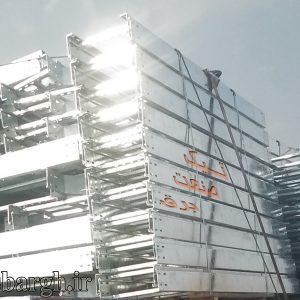 نردبان کابل گالوانیزه گرم و استیل
