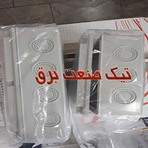 جعبه تقسیم پلاستیکی بارانی
