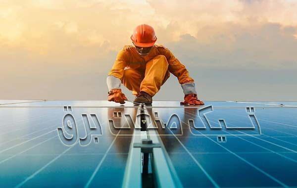 فن آوری تولید برق با استاندارد پنل خورشیدی بوسیله ماژول PV خورشیدی و روش آزمایش سلول ها